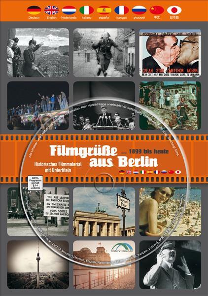 history-vision dvd-postkarte filmgrüsse aus berlin