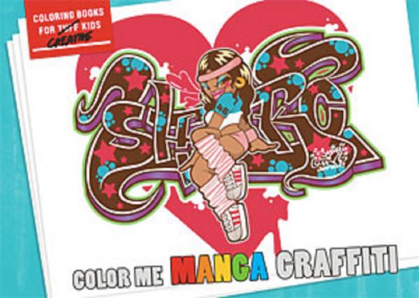 from here to fame manga graffitti ausmalbuch